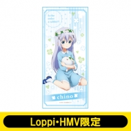 マイクロファイバービッグタオル(チノ)/ ご注文はうさぎですか??【Loppi・HMV限定】
