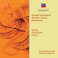 オムニバス(管弦楽)/Beinum / Concertgebouw O: 20th Century Masterpieces-bartok Stravinsky Kodaly