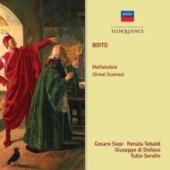 『メフィストーフェレ』抜粋 トゥリオ・セラフィン&聖チェチーリア国立音楽院管弦楽団、チェーザレ・シエピ、ジュゼッペ・ディ・ステーファノ、他(1958 ステレオ)