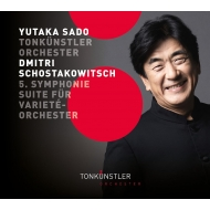 交響曲第5番『革命』、ジャズ組曲第2番 佐渡 裕&トーンキュンストラー管弦楽団