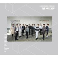 《ハイタッチ会エントリーカード付き》 WE MAKE YOU 【初回限定盤A】(CD+50P PHOTO BOOK)