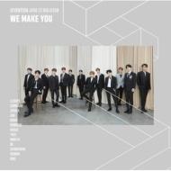 WE MAKE YOU (CD+20P PHOTO BOOK)
