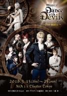 ミュージカル「Dance with Devils〜Fermata〜」BD