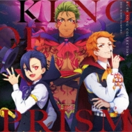 KING OF PRISM プリズムラッシュ!LIVE -RUSH SONG COLLECTION-