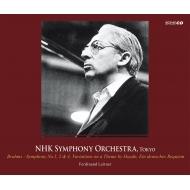 交響曲第1番、第2番、第4番、ハイドン変奏曲、ドイツ・レクィエム フェルディナント・ライトナー&NHK交響楽団(1979-88年ステレオ)(3CD)
