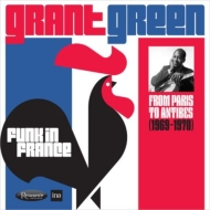 Funk In France: From Paris To Antibes (1969-1970)(2CD)