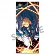 Fate / Grand Order マイクロファイバースポーツタオル セイバー / アルトリア・ペンドラゴン