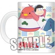 おそ松さん フルカラーマグカップ「おそ松・カラ松・チョロ松」ちゅんコレと一緒ver.