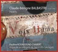 オルガンによるバロック・クリスマス ポーリーヌ・クーンドゥーノ=シャベール