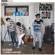 Listen Up! (7インチシングルレコード)