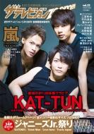 ザテレビジョンzoom!! (ズーム)Vol.32 2018年 5月 18日号