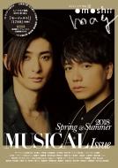omoshii mag VOL.12 【通常版】