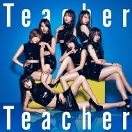 Teacher Teacher 【Type B 初回限定盤】(+DVD)