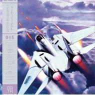 アフターバーナー2 After Burner II (2枚組アナログレコード/DATA DISCS)
