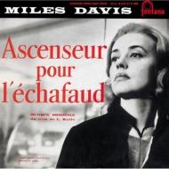 死刑台のエレベーター Ascenseur pour l' echafaud (3枚組/10インチアナログレコード)