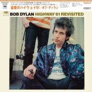 Highway 61 Revisited : 追憶のハイウェイ61 (アナログレコード/ソニー自社一貫生産/6thアルバム)