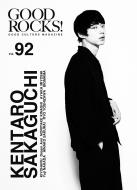 GOOD ROCKS! Vol.92