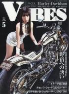 VIBES (バイブス)2018年 5月号