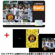 阪神タイガース×Pontaカード (A4クリアファイル2枚セット付)