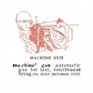 Machine Gun (アナログレコード)