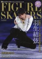 FIGURE SKATERS (フィギュア・スケーターズ)10 INROCK (インロック)2018年 6月号増刊