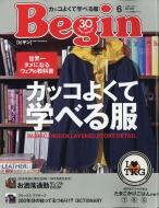 Begin (ビギン)2018年 6月号