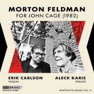 『ジョン・ケージのために』 エリック・カールソン、アレック・カリス