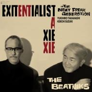 EXITENTIALIST A XIE XIE (アナログレコード)