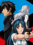 Fullmetal Panic!Invisible Victory(Iv)Box 3