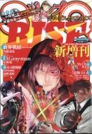 ジャンプSQ.RISE (ジャンプスクエアライズ)2018 SPRING ジャンプSQ.(ジャンプスクエア)2018年 5月号増刊