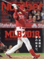 Sports Graphic Number (スポーツ・グラフィック ナンバー)2018年 4月 26日号