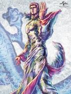 蒼天の拳 REGENESIS 第2巻<初回生産限定版>