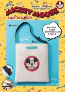 Disney MICKY MOUSE 2WAY BAG BOOK