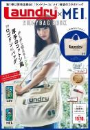 Laundry(R)×MEI 2WAYBAG BOOK