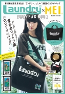 Laundry(R)×MEI 2WAYBAG BOOK BLACK version