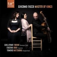 無伴奏チェロ作品とカンタータ集 ギジェルモ・トゥリーナ、エウヘニア・ボイクス、松岡友子