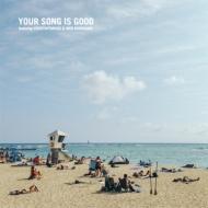 Coast to Coast EP 【完全枚数限生産】(12インチシングルレコード)