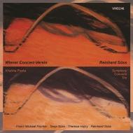 交響曲第2番、二重協奏曲、三重奏曲 クリスティーナ・ポスカ&ウィーン・コンツェルト・フェライン、ラインハルト・ズュース、他