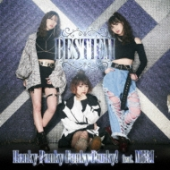 Hanky Panky Funky Punky ! feat.MIRI