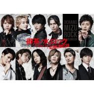 御茶ノ水ロック -THE LIVE STAGE-完全エディット版 Blu-ray