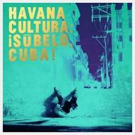 Havana Cultura (アナログレコード)