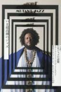別冊ele-king カマシ ワシントン / Ukジャズの逆襲