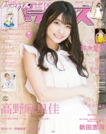 声優パラダイスR vol.24 AKITA DXシリーズ