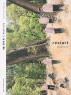 超特急×Australia restart (+DVD)