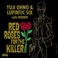 RED ROSES FOR THE KILLER 【完全限定プレス】(マスター盤プレッシング/アナログレコード/Craftman)
