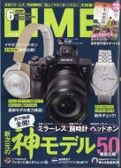 DIME (ダイム)2018年 6月号