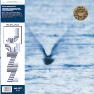Mellow Dream (輸入盤/180グラム重量盤レコード/We Release Jazz)