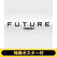 《特典ポスター付き》 FUTURE (3CD)