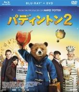 パディントン2 ブルーレイ+DVDセット