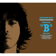 "Collection""B""1993〜2007"